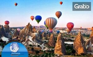 Екскурзия Из Анадола! Вижте <em>Анкара</em>, Кападокия, Коня и Бурса с 5 Нощувки със Закуски и Транспорт