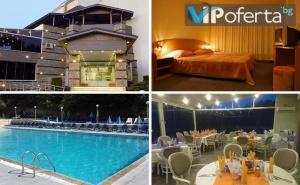 Еднодневен със Закуски и Вечери за Двама или Трима + Ползване на Минерален Басейн и Сауна в Спа Хотел Панорама, <em>Сандански</em>