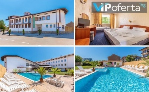 Еднодневен Пакет през Цялото Лято с Ползване на Басейн и Джакузи в Хотел <em>Черноморец</em>