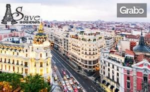 Екскурзия до Валенсия, Елче, Аликанте, Гранада и <em>Мадрид</em>! 7 Нощувки със Закуски и 4 Вечери, Плюс Самолетен Транспорт
