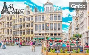 Екскурзия до <em>Брюксел</em> и Антверпен! 2 Нощувки, Плюс Самолетен Билет и Възможност за Посещение на Амстердам