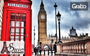 Есенно Пътешествие до Париж, Лондон, Брюксел и Амстердам! 7 Нощувки с 5 Закуски и Самолетен Транспорт