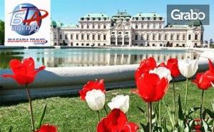 Екскурзия до Братислава, Бърно и Будапеща! 3 Нощувки със Закуски, Плюс Транспорт и Възможност за Прага и <em>Виена</em>