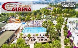 През Август или Септември в <em>Бодрум</em>! 7 Нощувки на База All Inclusive в Хотел Anadolu****