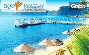 Морска Почивка през Октомври в Мармарис! 5 Нощувки на База All Inclusive в Хотел Poseidon****