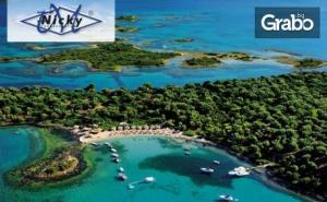 Почивка на Остров Евия - гръцките Сейшели! 7 Нощувки със Закуски и Вечери в Хотел Hydra