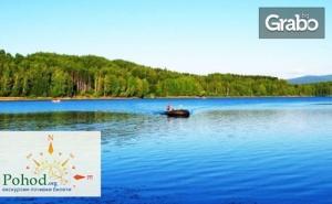 Еднодневна Екскурзия до Трън, Ждрелото на Река Ерма и Власинско Езеро в Сърбия на 29 Юни