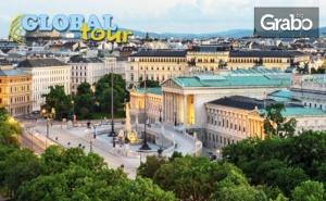 Екскурзия до Будапеща, Виена и Прага! 3 Нощувки със Закуски, Плюс Транспорт