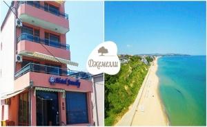 Море 2019Г на Топ Цени! Нощувка с Възможност за Закуска, Обяд и Вечеря + Ползване на Сауна в Хотел Джемелли, <em>Обзор</em>!