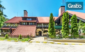 От Юли до Септември в <em>Боровец</em>! Нощувка със Закуска и Възможност за Вечеря, Плюс Сауна и Парна Баня