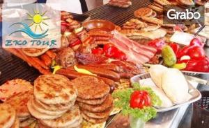 Посети Фестивала на Сръбската Скара! Еднодневна Екскурзия до <em>Пирот</em> и Лесковац на 31 Август