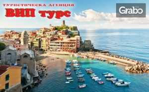 През Септември до Италия! 7 Нощувки, 6 Закуски и 7 Вечери в Римини, Плюс Самолетен Транспорт