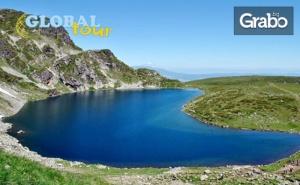Еднодневна Екскурзия до Седемте Рилски Езера и Ресиловски Манастир