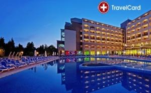 4* All Inclusive Почивка в Хотел Несебър Бей