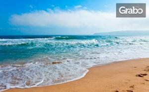 В Свети Влас през Юни! Нощувка за Двама - на 150М от Плажа
