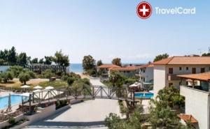 3* Морска Ваканция в Хотел Simeon, Халкидики