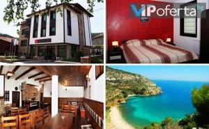 Двудневен Пакет със Закуски, Вечери и Посещение на Плаж в Гърция + Обяд в Къща за Гости Вила Белавида***, Златоград