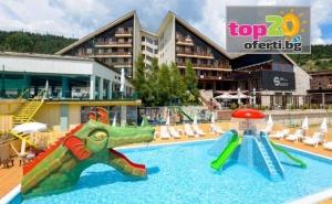 4* Лято! Нощувка със Закуска, Обяд и Вечеря + Минерален Басейн, Безплатен Аквапарк и Спа Пакет в Спа Хотел Селект, Велинград, от 55 лв./човек