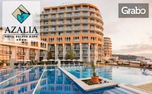 На Море Край Варна! 3, 5 или 7 Нощувки All Inclusive Ultra Plus, Плюс Spa и Бонус - Перлена Вана с Минерална Вода
