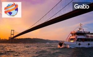 Лятна Екскурзия до <em>Истанбул</em>! 2 Нощувки със Закуски, Плюс Транспорт, Разходка с Кораб по Босфора и Посещение на Одрин