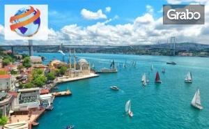 Лято в Истанбул! 2 Нощувки със Закуски, Плюс Транспорт, Панорамна Обиколка на Два Континента и Посещение на Одрин