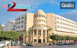 Лятна Почивка в Тунис! 7 Нощувки на База All Inclusive в Хотел 4*, Плюс Самолетен Транспорт
