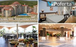 Еднодневен Пакет на База All Inclusive + Ползване на Аквапарк, Лунапарк и Басейн в Хотел Андалусия****, <em>Елените</em>