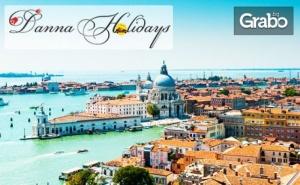 Виж Загреб, Верона и Венеция! 3 Нощувки със Закуски, Плюс Транспорт и Възможност за Посещение на Милано