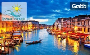 Last Minute Екскурзия до <em>Загреб</em>, Верона и Венеция! 3 Нощувки със Закуски, Транспорт и Възможност за Езерото Гарда и Гардаленд