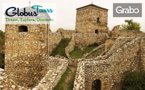Еднодневна Екскурзия до Пирот, Темски и Суковски Манастир през Май или Юни