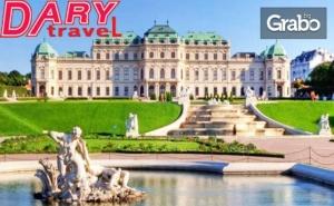 До Будапеща, <em>Виена</em> и Братислава през Октомври! 3 Нощувки със Закуски, Плюс Самолетен и Автобусен Транспорт