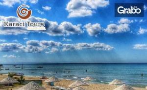 За 6 Септември на Брега на Мраморно Море! 2 Нощувки със Закуски в Хотел 5* в <em>Истанбул</em>, с Възможност за Купон с Криско