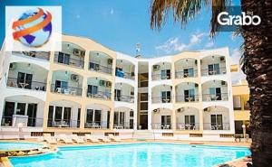 Почивка в <em>Ставрос</em>, Гърция през Юли! 7 Нощувки със Закуски и Вечери в Хотел Stavros Beach 3* - на 50М от Плажа