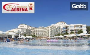 Петзвезден Релакс в Кушадасъ! 7 Нощувки на База Ultra All Inclusive в Хотел Sealight Resort*****