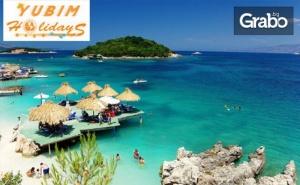 Почивка в Албания през Септември или Октомври! 5 Нощувки със Закуски в Хотел Apollon**** в Саранда