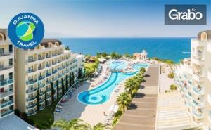 Почивка в <em>Кушадасъ</em> през Септември! 5 или 7 Нощувки на База Ultra All Inclusive в Хотел Sealight Resort*****