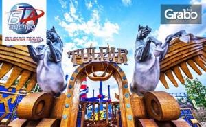 В Истанбул и <em>Анкара</em> през Август! 3 Нощувки със Закуски, Плюс Транспорт и Посещение на Vialand и Wonderland Eurasia