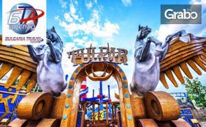 В Истанбул и Анкара през Август! 3 Нощувки със Закуски, Плюс Транспорт и Посещение на Vialand и Wonderland Eurasia