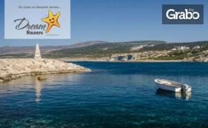 През Септември или Октомври в Кипър! 3 Нощувки със Закуски и Вечери, Плюс Самолетен Билет от <em>Варна</em>