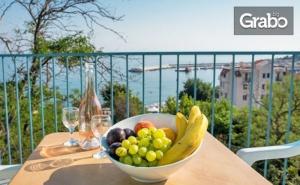 Цяло Лято в <em>Черноморец</em>! Нощувка с Възможност за Закуска - на Първа Линия