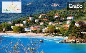 На Плаж в Гърция през Юли! Еднодневна Екскурзия до <em>Аспровалта</em>