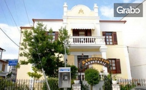През Юли и Август на остров Тасос! 5 нощувки със закуски в Acropolis Hotel**