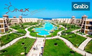 Екскурзия до Египет! Нощувка със Закуска и Вечеря в Кайро, 6 Нощувки на База All Inclusive в Хургада и Самолетен Транспорт