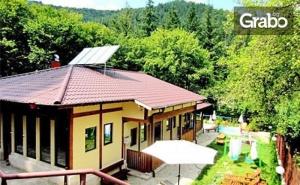 Лятна Почивка в Троянския Балкан! Нощувка за до Четирима - без или със Закуска и Вечеря, в с. Чифлик