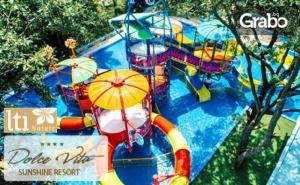 През Юли в <em>Златни Пясъци</em>! 3 или 4 Нощувки на База All Inclusive за Двама, Плюс Басейни, Аквапарк за Деца и Паркинг