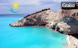 Екскурзия до Остров Лефкада! 3 Нощувки със Закуски, Плюс Транспорт и Възможност за Парти Круиз