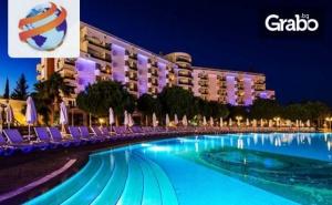Почивка в Дидим, Турция! 7 Нощувки на База All Inclusive в Хотел Garden of Sun*****