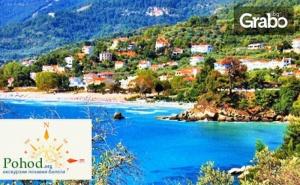 На Разходка в Гърция! Еднодневна Екскурзия до Кавала на 13 Юли