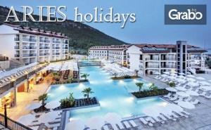 През Септември и Октомври в <em>Дидим</em>! 5 Нощувки на База All Inclusive в Хотел Ramada Resort Akbuk Didim****