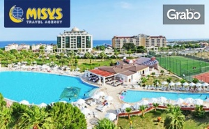 През Септември и Октомври в <em>Дидим</em>, Турция! 7 Нощувки на База All Inclusive в Хотел Garden of Sun*****